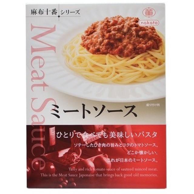 nakato 麻布十番シリーズ ミートソース(140g)
