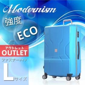 アウトレット スーツケース キャリーケース キャリーバッグ トランク 大型 軽量 Lサイズ おしゃれ 静音 ハード ファスナー 8輪 B-M3002-Z70