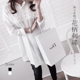 花刺繍 レース シャツ シャツブラウス トップス 長袖