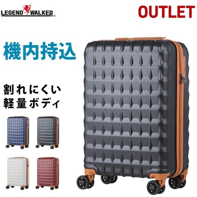 アウトレット スーツケース キャリーケース キャリーバッグ トランク 小型 機内持ち込み 軽量 おしゃれ 静音 ハード ファスナー 女子 かわいい B-5203-48