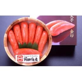前田海産 金印辛子明太子300g(5~6本)