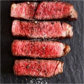 ステーキ 牛肉 リブロース 厚切り 2個~送料無料  ナチュラルビーフ100%【お中元 ギフト】