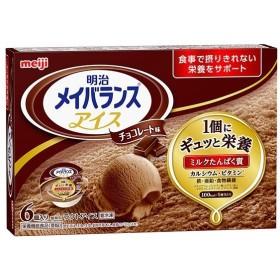【冷凍栄養強化食】明治メイバランスアイス チョコレート味 80ml×6個 アイスクリーム