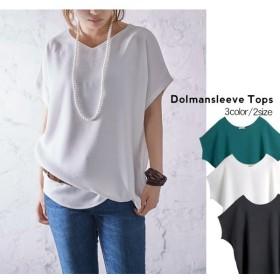 Tシャツ 春夏 新作 シャツ ブラウス  ドルマンスリーブ ゆったり 体型カバー 二の腕カバー 送料無料