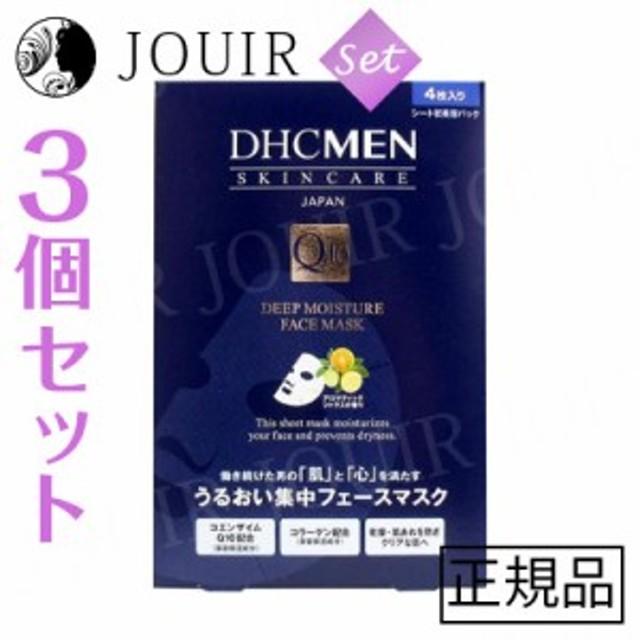【土日祝も営業/最大600円OFF】DHC MEN ディープモイスチュア フェースマスク 4枚入【お得な3個セット】