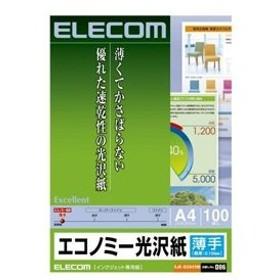 エレコム エコノミー光沢紙 EJK-GUA4100