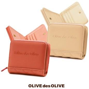 財布 ウォレット レディース 折りたたみ 財布 女性 母の日 オリーブデオリーブ OLIVE-35181