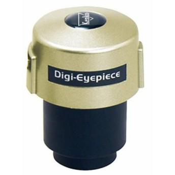 天体望遠鏡アクセサリー デジタル式接眼レンズ デジタルアイピースDX KDE-01