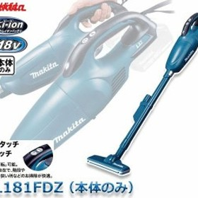 マキタ 充電式クリーナー 18V CL181FDZ カプセル式+ワンタッチスイッチ 本体のみ(バッテリ・充電器別売) 青