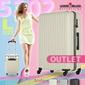 LEGEND WALKER スーツケース 88L ダイヤル式TSAロック 5202-68