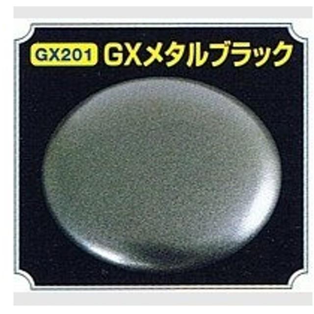 GX201 GXメタルブラック GSI クレオス/新品