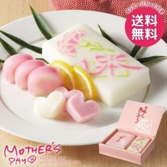 母の日 プレゼント グルメ 食品 ギフト セット 小田原鈴廣 母の日セット