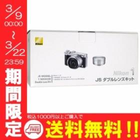 【中古】送料無料 ニコン Nikon 一眼 Nikon 1 J5 ダブルレンズキット シルバー 元箱あり MPEG4 WiFi対応 ニコン 1マウント Nikon 1(ニコ
