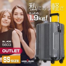 LEGEND WALKER レジェンドウォーカー スーツケース 35L 5603-48