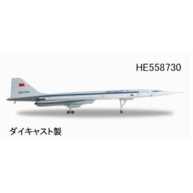 1/200 Tu-144S アエロフロート CCCP-77110[HE558730] ヘルパ/予約9月-10月 ★同梱不可