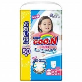 大王製紙 グーンパンツまっさらさら通気BIGサイズ50枚女の子 グーンパンツB50オンナ(50