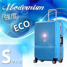 スーツケース キャリーケース キャリーバッグ トランク 小型 機内持ち込み 軽量 おしゃれ 静音 ハード フレーム 8輪 M3002-F50