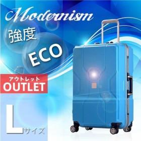 アウトレット スーツケース キャリーケース キャリーバッグ トランク 大型 軽量 Lサイズ おしゃれ 静音 ハード フレーム 8輪 B-M3002-F70