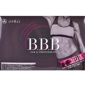 トリプルビー BBB 1箱orkis 30本入 ダイエットサプリメント