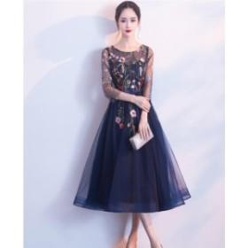 パーティードレス  フォーマル お呼ばれ シースルー 花柄 カラードレス 結婚式 成人式  キャバ 秋冬 10代 20代 30代40代 ワンピース