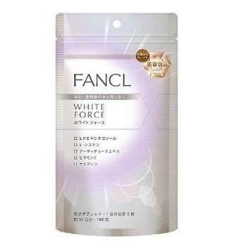 ファンケル ホワイトフォース FANCL 180粒 約30日分 送料無料