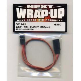 0019-21 延長サーボコード JRタイプ ラップアップ・グラフィックス/新品