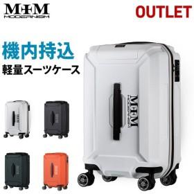 MODERNISM モダニズム スーツケース SSサイズ 前ハンドル ファスナータイプ TSAロック M3005-Z49