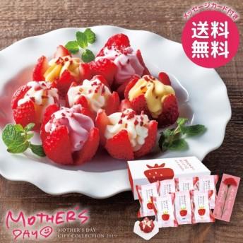 母の日 プレゼント スイーツ ブランド 洋菓子 ギフト セット 花いちごのバラエティアイス(博多あまおう) アイスクリーム