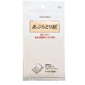★12個セット★資生堂 あぶらとり紙(120枚)