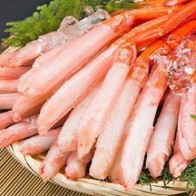 刺身用 北海道産 紅ズワイガニ 3L~4L 南蛮付 極太ポーション 1kg 36~40本(生食 むき身 年末年始 グルメ)