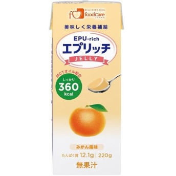 介護食 高カロリー エプリッチゼリー みかん味 220g