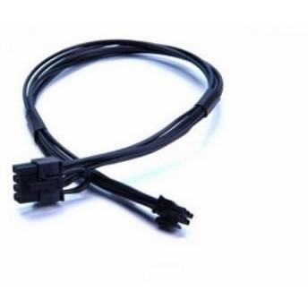 Apple Mac Pro専用 グラフィックボード・電源コンバータープラグ [ 6pin (メス) ー>8pin(オス)] 送料無料
