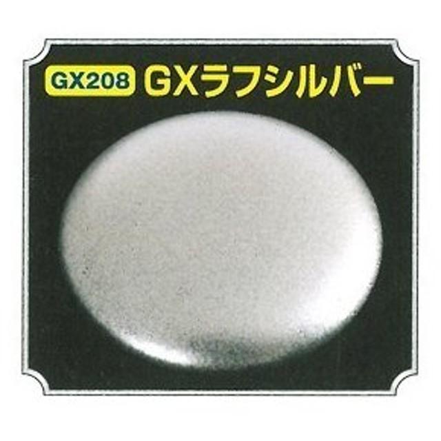 GX208 GXラフシルバー GSI クレオス/新品