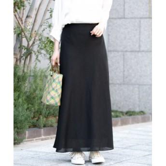 Sonny Label(サニーレーベル) スカート スカート バイヤスリネンマキシスカート【送料無料】
