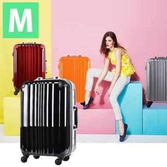 スーツケース キャリーケース キャリーバッグ トランク 中型 軽量 Mサイズ おしゃれ 静音 ハード フレーム MF-B1033-65