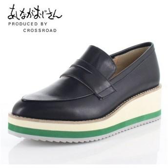 あしながおじさん 靴 6701195 ローファー 厚底 カジュアル 本革 レザー 5.5cmヒール ウェッジソール 黒 ブラック レディース セール