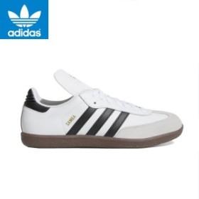adidas アディダスオリジナルス正規品サンバクラシックス シューズ Samba Classic Shoes White ホワイト