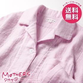 母の日 プレゼント パジャマ ギフト セット マシュマロガーゼ 快眠パジャマ ヴァイオレット レディース Sサイズ