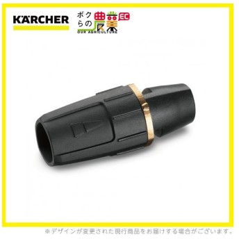 ケルヒャー 3ジェットノズル 高圧0度・高圧25度・低圧40度(洗剤塗布用) 040(ノズルサイズ) 4.767-150.0