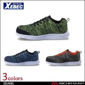 安全靴 XEBEC ジーベック セフティシューズ 85408