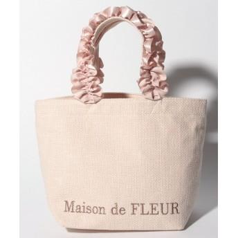 【10%OFF】 メゾンドフルール バスケットクロスフリルハンドルトートSバッグ レディース ピンクベージュ FREE 【Maison de FLEUR】 【タイムセール開催中】