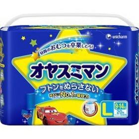 オヤスミマン 男の子 9~14kg Lサイズ(20枚入)[おやすみ用おむつ]