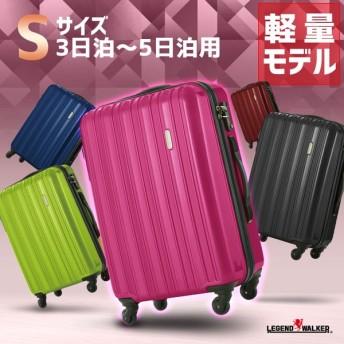 スーツケース キャリーケース キャリーバッグ トランク 小型 軽量 Sサイズ おしゃれ 静音 ハード ファスナー 5096-58