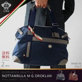 OROBIANCO オロビアンコ NOTTAMBULA M-G OROKLAN ショルダーバッグ ブリーフケース  ビジネスバッグ orobianco-90228