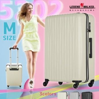 スーツケース キャリーケース キャリーバッグ トランク 中型 軽量 Mサイズ おしゃれ 静音 ハード ファスナー W-5202-58