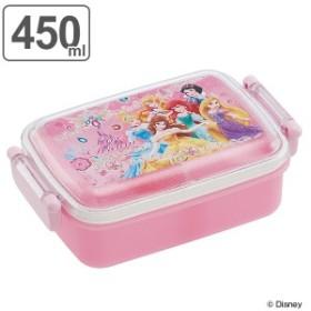 お弁当箱 ふわっとタイトランチBOX 450ml ディズニープリンセス プリンセス 子供 キャラクター ( 食洗機対応 幼稚園 保育園 弁当箱 レン