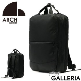 ARCH BAGMAKER アーキ バッグメイカー 3ROOM WATER PROOF LEATHER BACKPACK 防水加工 メンズNC-21