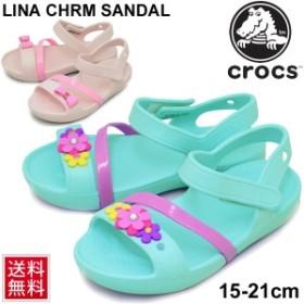 90a1cba52e799 キッズ サンダル ジュニア 女の子 クロックス crocs リナ チャーム サンダル ストラップサンダル 子供靴 15.0-21.0
