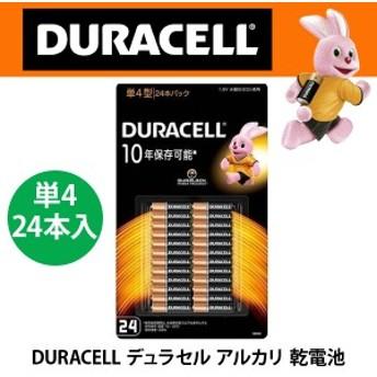 【costco コストコ】DURACELL デュラセル アルカリ 乾電池 単4 24本入り