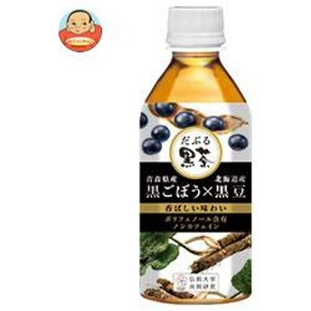 【送料無料】ハイピース だぶる黒茶 HOT&COLD 350mlペットボトル×24本入